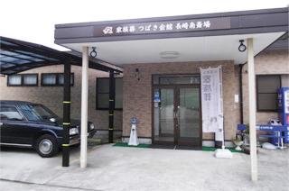 家族葬 つばき会館 長崎南斎場
