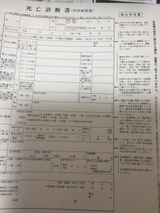 DCTQ4167